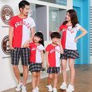 ★韓版MC-S645★《紅白雙色款》短袖親子裝♥情侶裝
