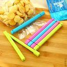 食品密封夾食物奶粉封口夾 保鮮封袋塑料袋封口器零食夾子JRM-1700