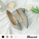跟鞋 素面優雅氣質跟鞋 MA女鞋 T72...