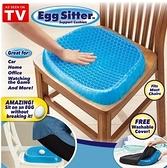 現貨土城 雞蛋坐墊久坐不悶 TPE 涼爽透氣軟凝膠 減壓 凝膠坐墊【全館免運】