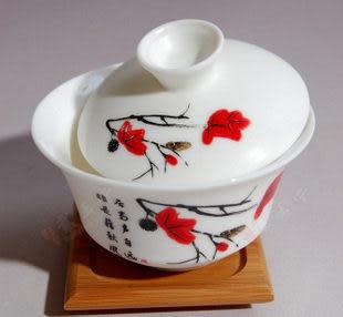 12頭香山紅葉反口杯茶具
