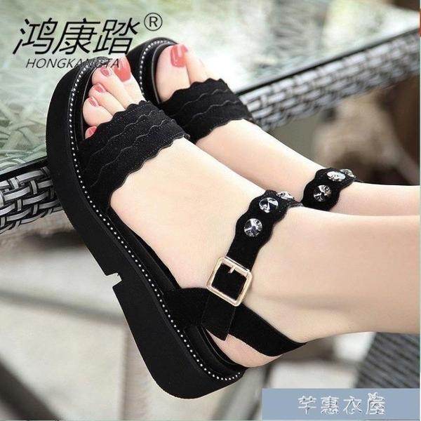 厚底涼鞋厚底涼鞋女夏季新韓版款學生平底涼鞋女士休閒增高防滑女鞋子 快速出貨