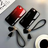 iPhone 8 Plus SE2 手機殼 玻璃鏡面防摔保護套 漸變時尚 簡約 創意手繩 全包手機套