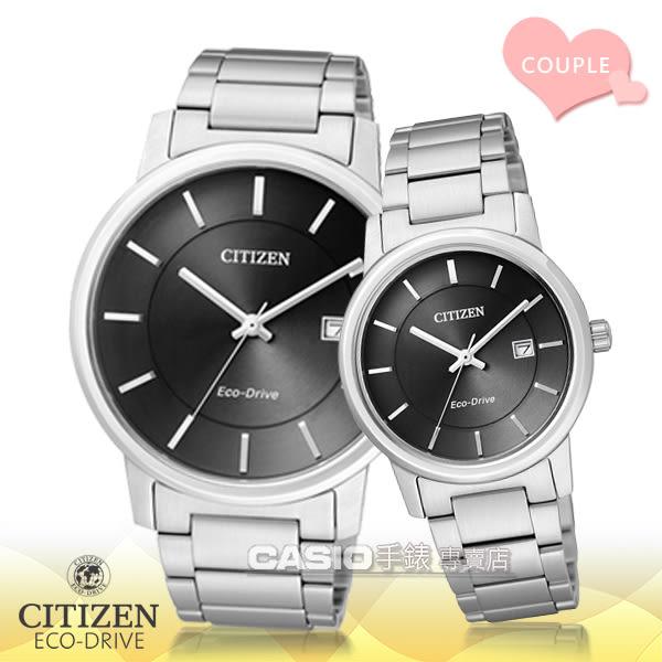 CASIO 手錶 專賣店 國隆 CITIZEN 星辰 手錶 EW1560-57E + BM6750-59E 對錶 光動能