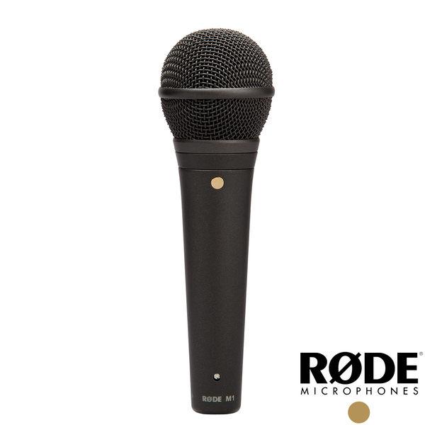 【RODE】M1 動圈式麥克風 RDM1 正成公司貨
