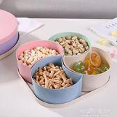 家用過年零食盒糖果盒分格帶蓋創意瓜子干果盒客廳歐式收納堅果盒【解憂雜貨鋪】