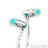 耳機入耳式重低音炮手機通用男女生有線控帶麥