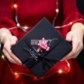 禮盒七夕生日禮盒禮物盒子大號包裝盒禮品盒ins風精美韓版簡約創意 數碼人生