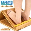 天然實木按摩拉筋板.足部穴道腳底按摩器.多角度易筋板足筋板.顆粒拉筋版按摩墊.平衡板拉筋器