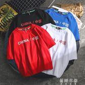 夏季男女原宿半袖ulzzang休閒短袖T恤韓版寬鬆情侶中國潮流  蓓娜衣都