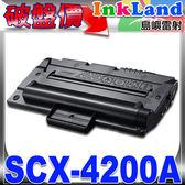 SAMSUNG SCX-4200A/SCX-4200/4200A 相容碳粉匣 【適用】SCX-4200/4200