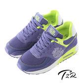 【韓國T2R】NEW皇家限定雙氣墊增高鞋9CM 紫藍(5600-0132)