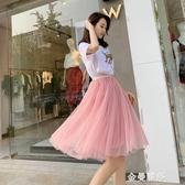 網紗半身裙女夏顯瘦a字裙紗裙蓬蓬裙2019流行中裙超火的仙女短裙 金曼麗莎
