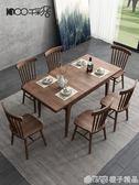 單個桌 北歐全實木折疊餐桌小戶型現代簡約長方形伸縮餐桌椅組合QM    橙子精品
