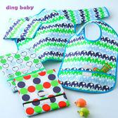 ding baby 防水圍兜3+1件組-男大象 B-928170-00-FF