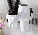 衛生間電吹風架浴室置物架掛架吹風機架收納架免打孔
