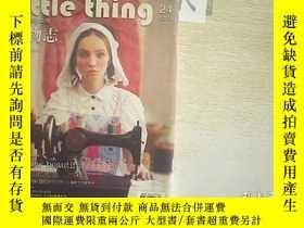 二手書博民逛書店戀物志罕見little thing 2012 六月號Y20300