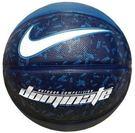 Nike  DOMINATE 7 籃球 戶外 7號 藍  白  【運動世界】BB0361-420