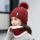 帽子女冬天韓版潮百搭加絨保暖秋冬季騎車女士甜美可愛針織毛線帽 618購物節