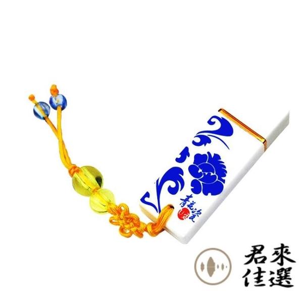 64G隨身碟青花瓷U盤 陶瓷中國風 64G優盤 32G/16G/8G【君來佳選】