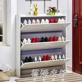 超薄翻斗簡約現代客廳經濟型多功能省空間門廳柜組裝家用鞋柜igo  蓓娜衣都