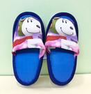 【震撼精品百貨】史奴比Peanuts Snoopy ~SNOOPY 兒童室內拖鞋-藍(20CM)#10087