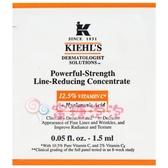 【促銷品】◎蜜糖泡泡◎KIEHL'S 契爾氏 12.5超能雙C精華 1.5ml-試用包-2021/10
