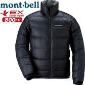 Mont-Bell 1101426_BK黑色 男800FP超輕保暖羽絨夾克