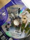 挖寶二手片-Q20-正版DVD-布袋戲【...