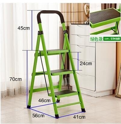設計師步步高梯子升級卡扣四步五步梯家用折疊梯人字梯加厚【【綠色3步加厚】