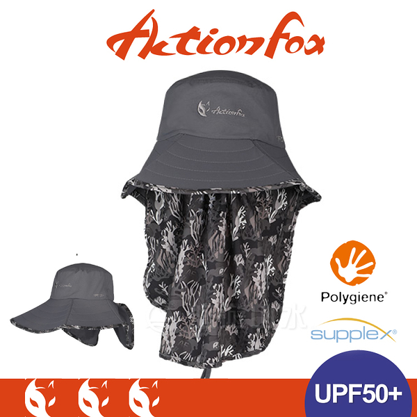 【ActionFox 挪威 抗UV透氣護臉頸遮陽帽《炭灰》】631-4978/UPF50+/中盤帽/漁夫帽/吸汗快乾
