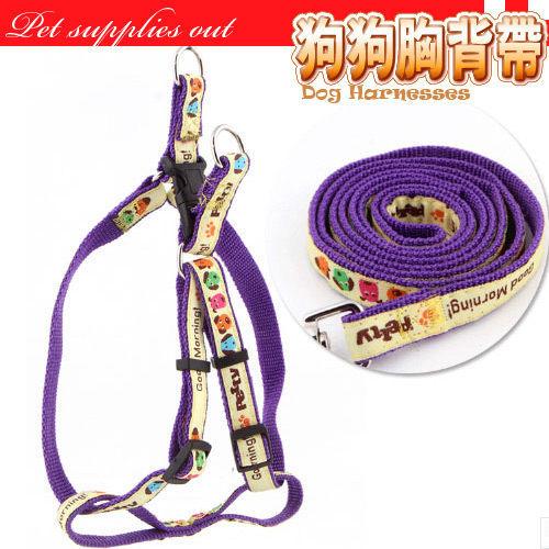 【培菓平價寵物網】petty愛狗狗中型犬胸背牽繩組帶寬2*120cm