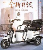 (鋰電池款可拔出充電)電動三輪車摩托車成人女人老人代步車 熊熊物語