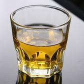 鋼化玻璃杯子 八角杯茶杯啤酒杯 烈酒杯 威士忌杯加厚酒吧KTV