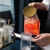 涼水壺玻璃壺套裝耐高溫北歐風家用開水杯大容量【極簡生活】