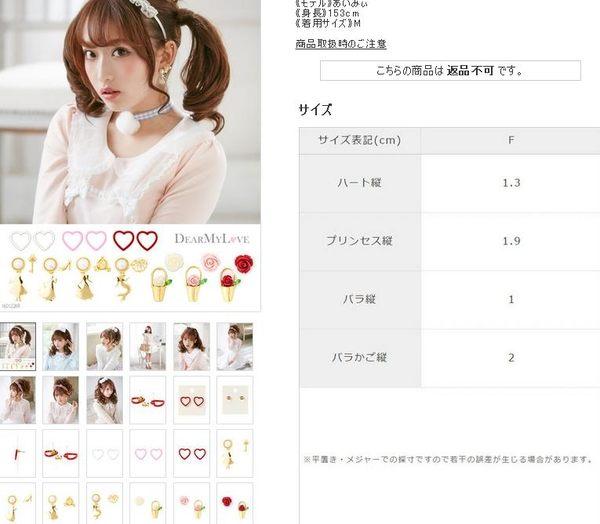 star 童話系列 -  灰姑娘/ 愛麗絲夢遊仙境 珍珠耳釘(需耳洞)-D135