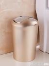 垃圾桶 衛生間歐式創意垃圾桶家用客廳 臥室 廚房垃圾筒大號小號有蓋紙簍 印象家品