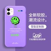 【雪梨定制款】蘋果11手機殼XSmax黑色XR小紅書X潮xs爆款SE硅膠78plus網紅iphone
