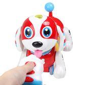 兒童電動玩具小狗狗電子智慧音樂狗遙控機器狗觸摸感應會唱歌跳舞 igo