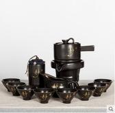 時來運轉黑靜加茶葉罐家用石磨創意陶瓷茶壺功夫茶杯半全自動懶人泡茶器   JN