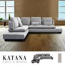 KATANA卡塔娜L型沙發(無托盤)(JY/卡塔娜L型290*180(無托盤))【DD House】