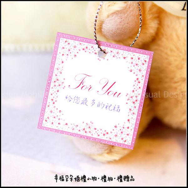 禮物小吊牌3.5X3.5cm(方形K款-Thank You 給您最多的幸福)-零售-不含其它配件 婚禮小物/幸福朵朵