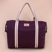 雨朵防水包 U263-3004 素色旅行袋