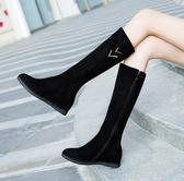 新款平底磨砂不過膝高筒靴女冬靴加絨內增高女鞋中長靴子 歐亞時尚