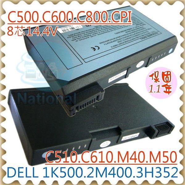 DELL 電池-戴爾 電池 LATITUDE C500,C600,C800,C810,C840,BAT-I3700,A300ST,312-09 ,312-3250, 3149C