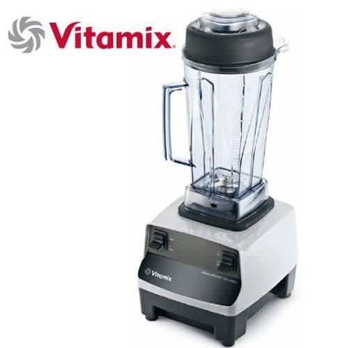 冰沙機Vita Mix-兩段高速冰沙調理機【10030】營業用冰沙機--良鎂咖啡吧台原物料商