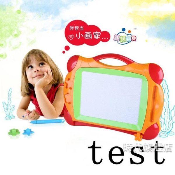 多功能兒童磁性彩色寫字板 嬰幼兒畫板寫字板益智磁性繪畫板全館免運
