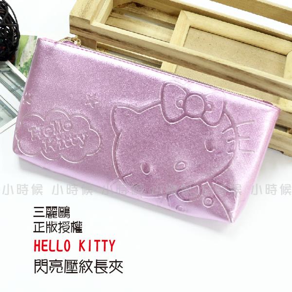 ☆小時候創意屋☆ 三麗鷗 正版授權 紫 Hello Kitty 閃亮 壓紋 長夾 筆袋 炫彩 皮包 皮夾 鉛筆盒