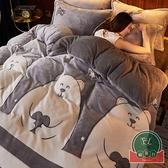 【1.5米/1.8米/2.0米】床上用品四件套雙面加絨法蘭絨【福喜行】
