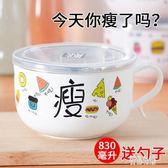 不銹鋼泡面碗 家用創意日式便當盒卡通可愛飯盒帶蓋學生宿舍大湯碗 zh3190【優品良鋪】
